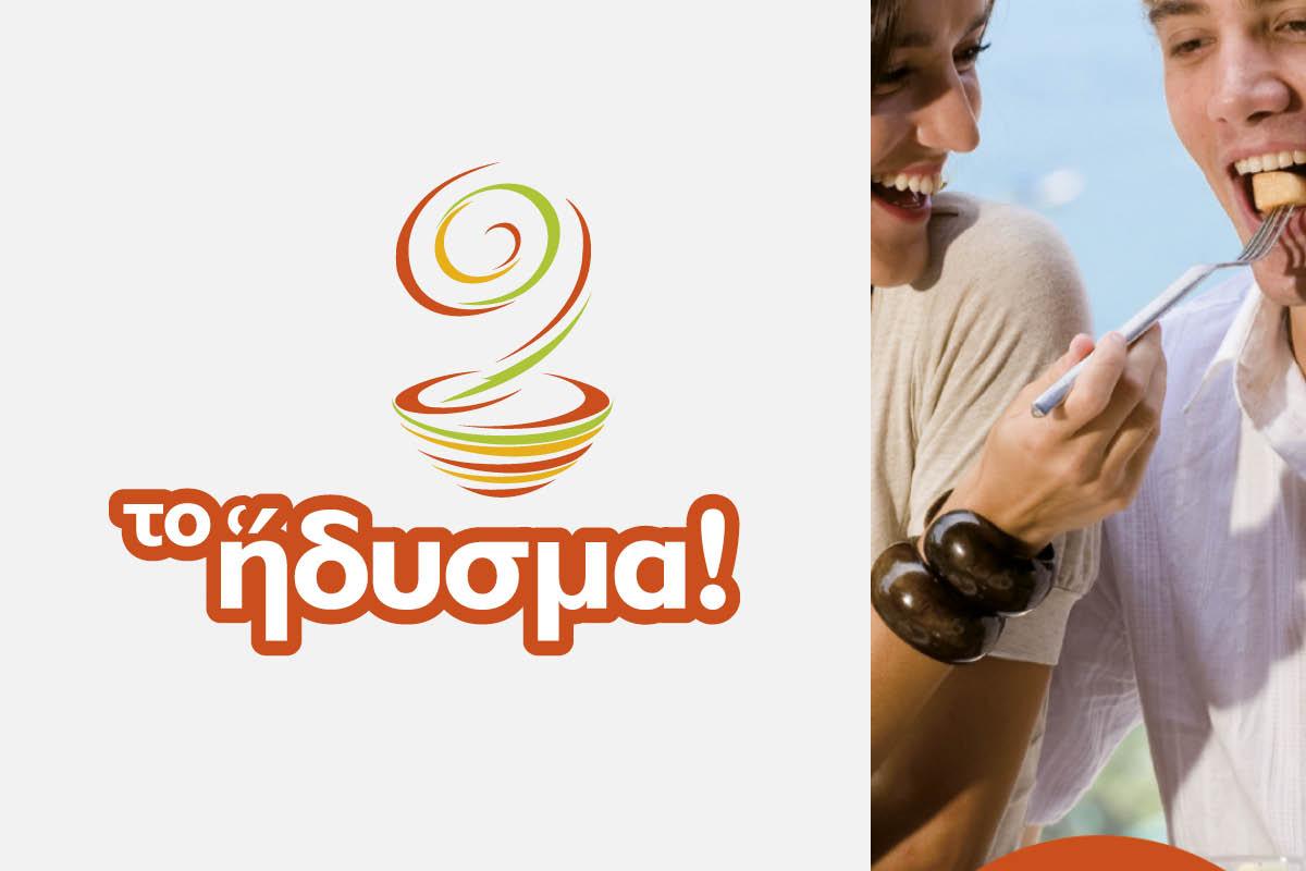 Logotype design & more